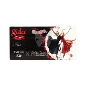 Servetele cutie Gala Black Line 150bucati